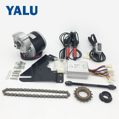 Lithium Ebike Conversion Kit 350W 24V Geared Motor DIY Side Mounted