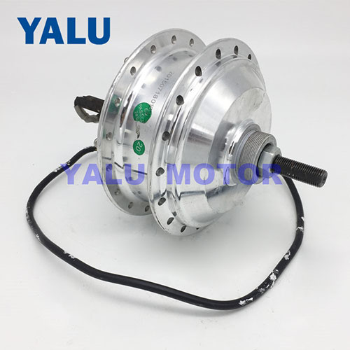 Electric Bike Wheels Brushless Hub DC Motor 250W 36V with disc brake