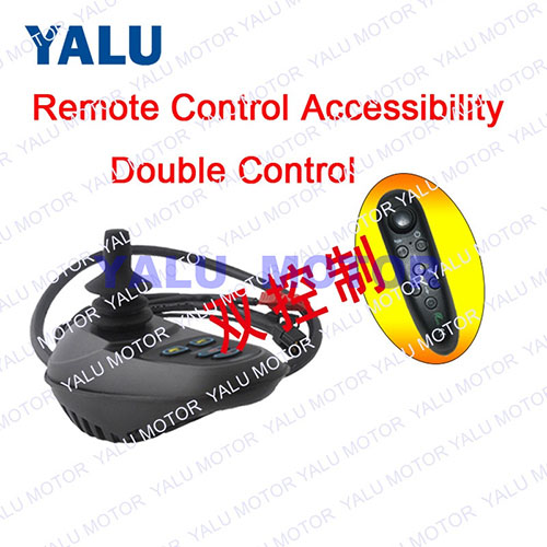 Electric wheelchair scooter joystick controller with remote Control