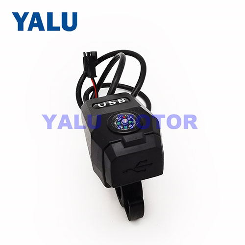 Motorcycle E scooter mobile USB charger with helmet hook waterproof