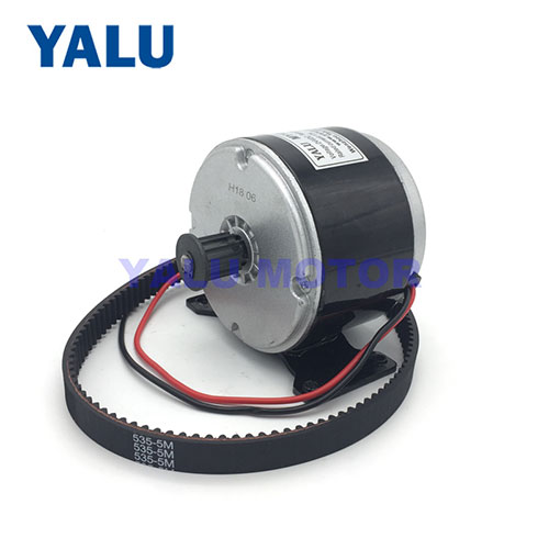 Brush Electric Bike Motor with Belt Pulley for Razor Balance Scooter