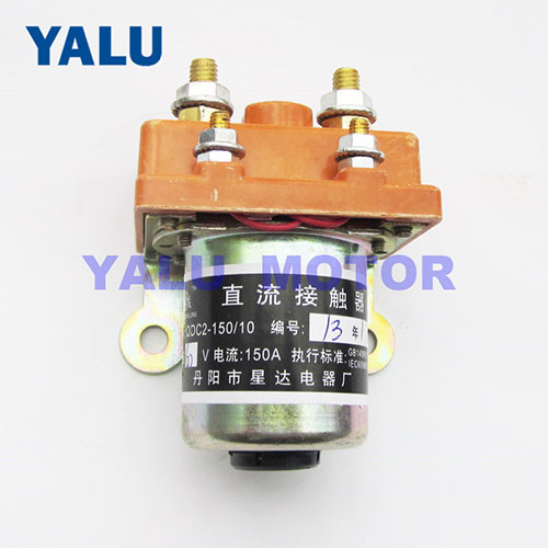 electric tricycle DC contactor 60V 150A with copper coil vehicle part